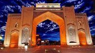 معرفی 2 جاذبه گردشگری شیراز