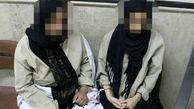 خانم های آواز خوان کلیپ هنجارشکن کرمانشاه دستگیر شدند