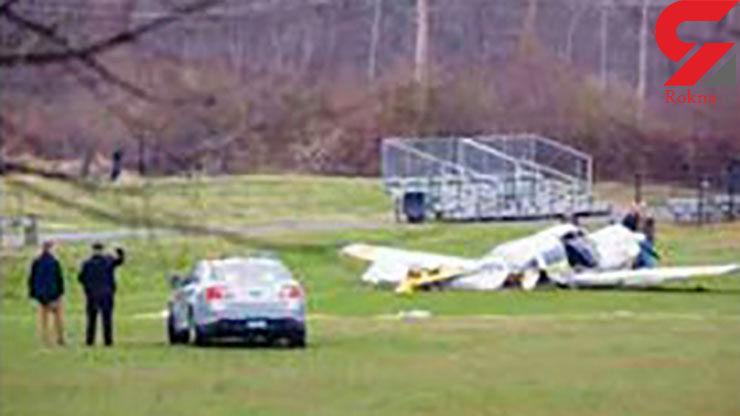 سقوط هواپیمای کوچک در زمین بیس بال