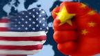اقدام متقابل چین در اعمال تعرفه 25 درصدی بر محصولات آمریکایی