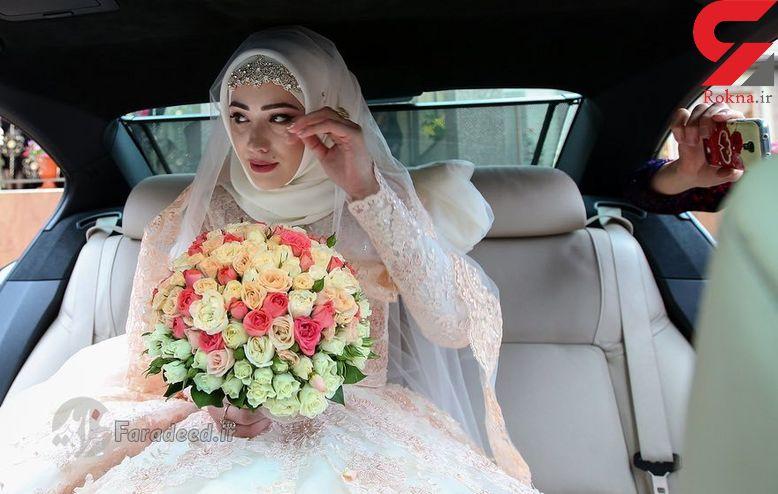 طلاق جالب عروس و داماد مسلمان 3 دقیقه پس از ازدواجشان + عکس