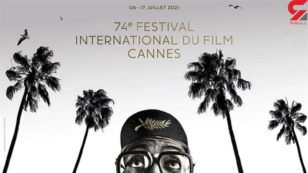 جشنواره کن رنگ پایان گرفت/ برگزیدگان جشنواره فیلم کن ۲۰۲۱ معرفی شدند