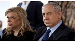 پرونده فساد مالی نتانیاهو، دهها بازجویی و تظاهراتهای دنبالهدار در سرزمینهای اشغالی