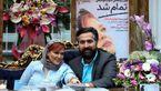 «بهاره رهنما» و همسرش در مراسم رونمایی از آلبوم موسیقی اش +عکس