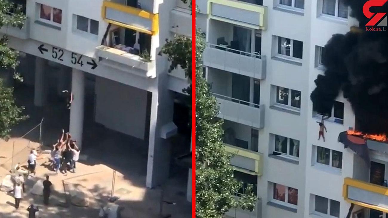 فیلم باورنکردنی / پرش 2 کودک از آتش سوزی در طبقه سوم یک برج / فرانسه