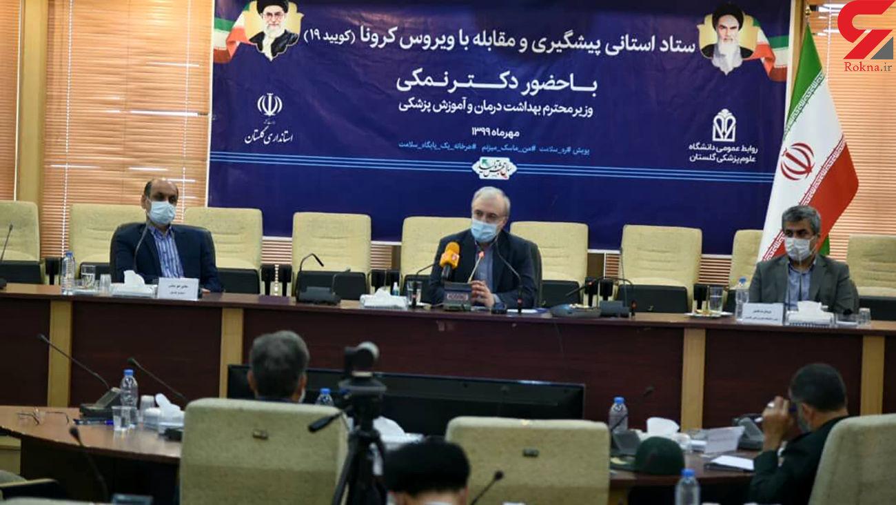 وزیر بهداشت : ایران پیشتاز مدیریت کرونا در جهان است