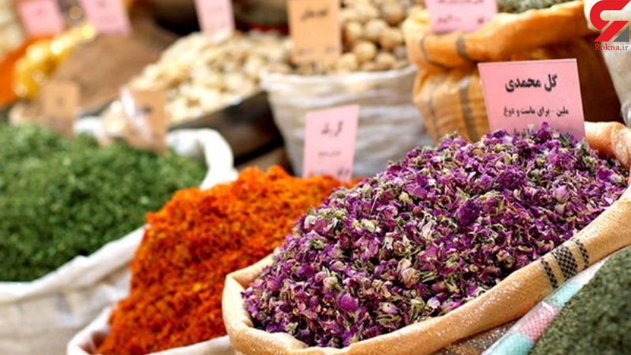 Traditional medicine comes to fight COVID-19