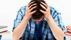 نشانگان خستگی مزمن