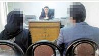 24 پرونده زن و شوهر لجباز علیه یکدیگر در دادگاه خانواده تهران+عکس