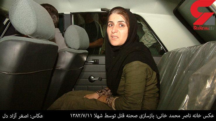 دلایل و عکس های منتشر نشده از اعترفات و تحقیقات شهلا در پرونده قتل همسرناصرمحمدخانی + تصاویر