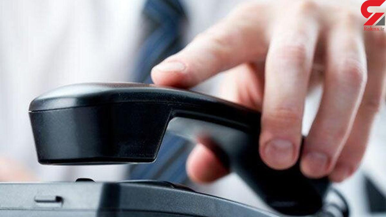 ۷۹ درصد تماس های مردم با مرکز ۱۲۵ همدان مزاحمت تلفنی بوده است