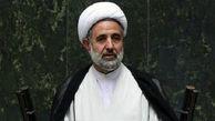 مجتبی ذوالنور  نماینده قم کرونایی شد + فیلم