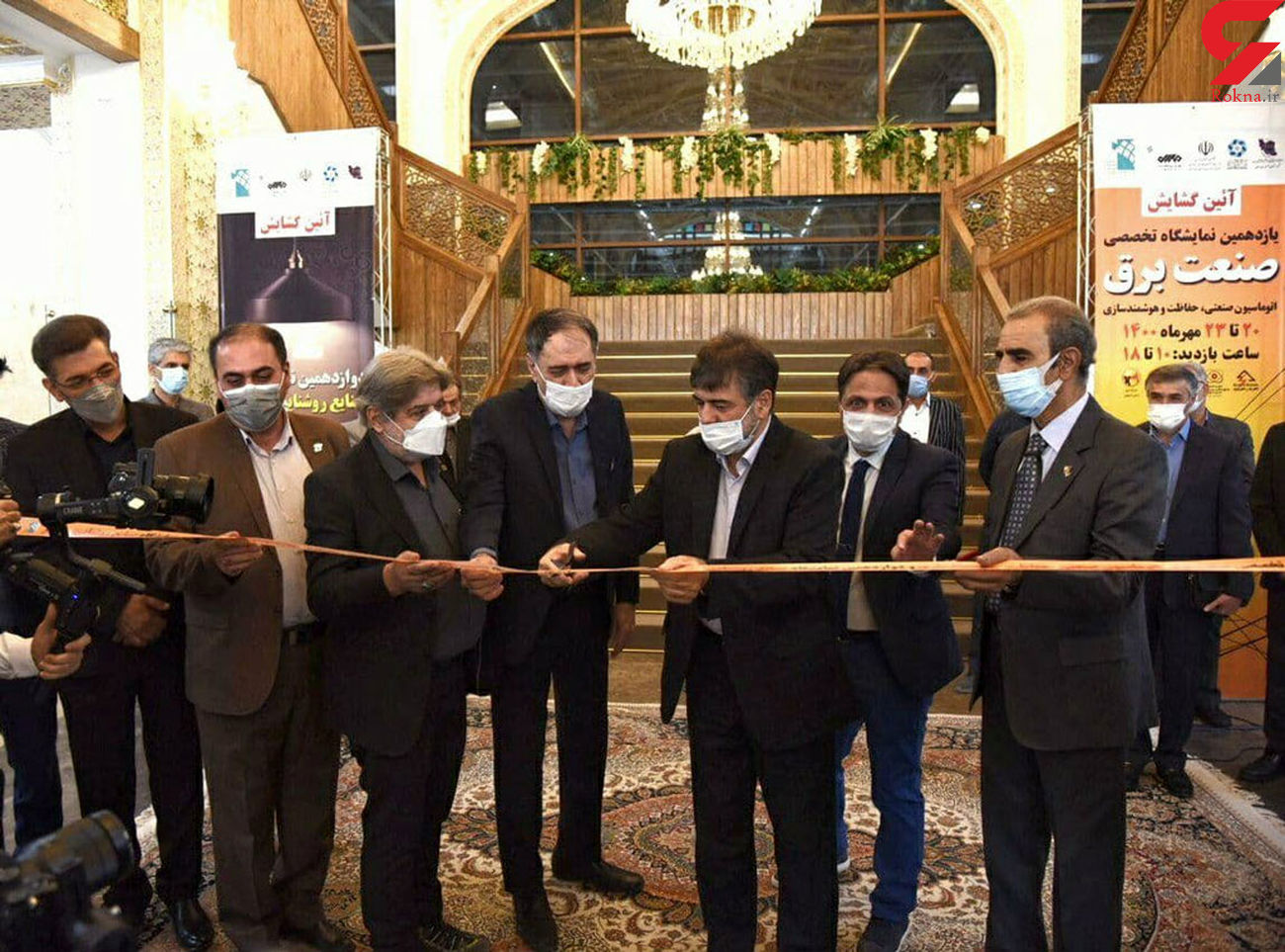 آغاز نمایشگاه برق، اتوماسیون صنعتی و روشنایی اصفهان با حضور 86 شرکت