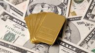 قیمت دلار ، قیمت سکه و طلای 18 عیار جمعه 23 آبان 99