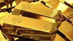 قیمت جهانی طلا امروز شنبه 7 فروردین ماه