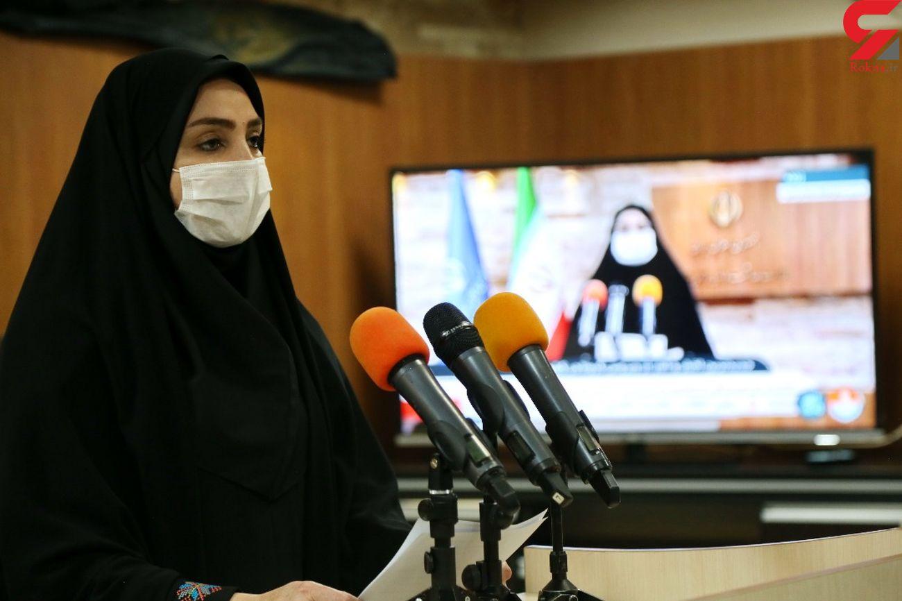 ۳۸۲  مبتلا به کرونا در 24 ساعت گذشته در ایران جانباختند / بهبودی بیش از ۶۷۷ هزار کرونایی ها