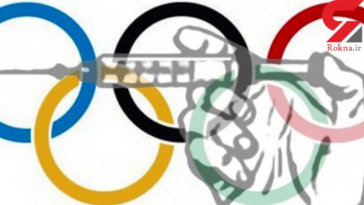 تست دوپینگ 12 ورزشکار المپیکی  مثبت اعلام شد