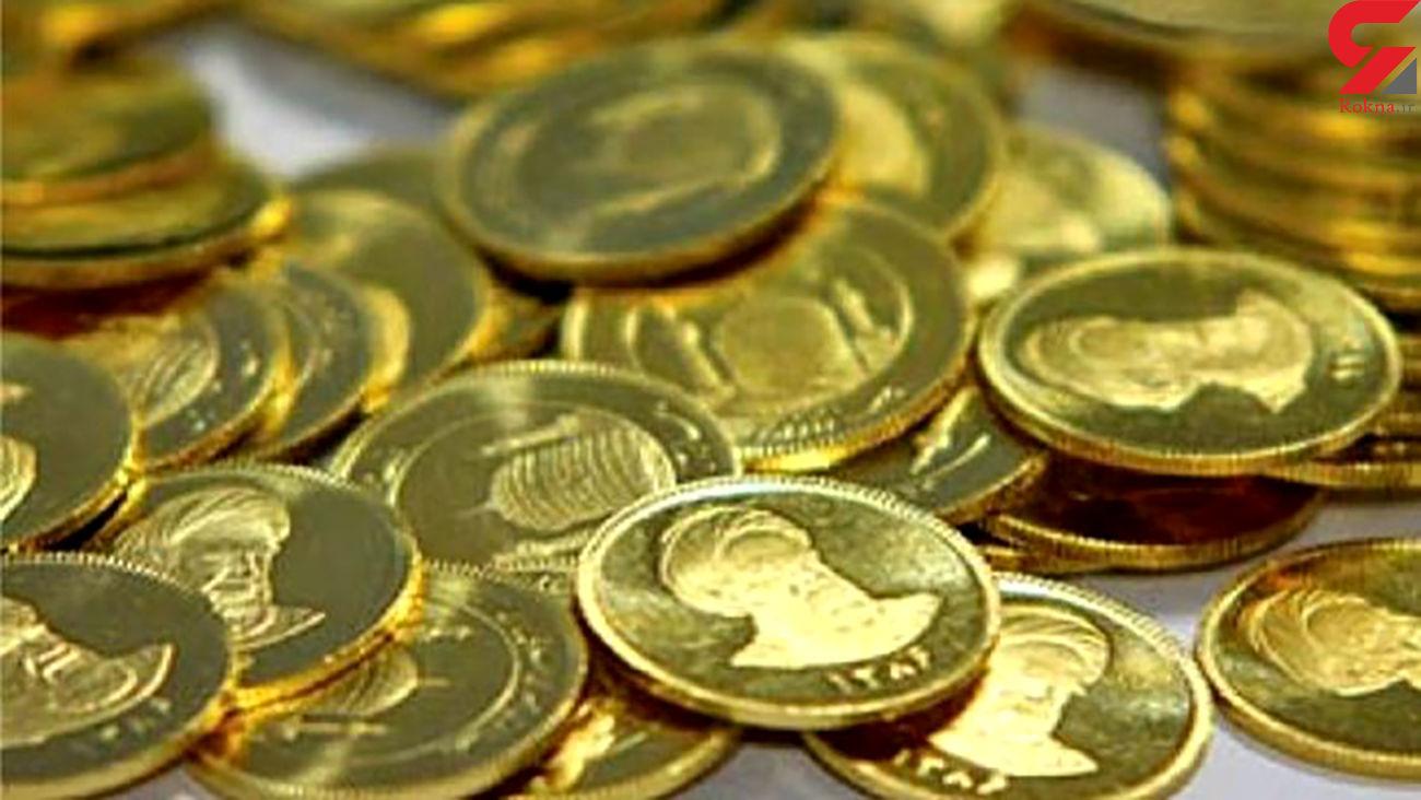 قیمت سکه امروز یکشنبه 25 آبان