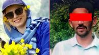 فرار قاتل الهام سرلاتی / همسرقاتل بازداشت شد + عکس قاتل فراری