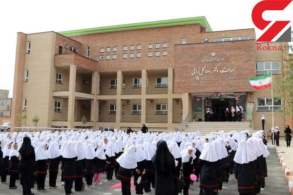 مدارس ابتدایی و مهدکودک شهر تهران فردا تعطیل شد