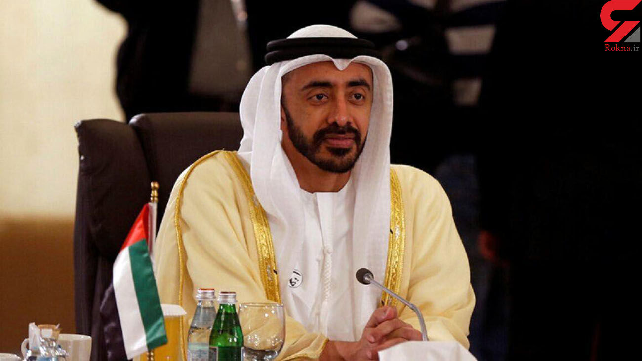 افتضاحی دیگر از وزیر امور خارجه امارات