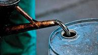 قیمت جهانی نفت امروز 7 تیر