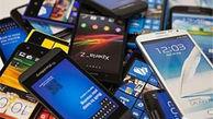 کشف 40 تلفن همراه قاچاق در پراید / در لارستان رخ داد