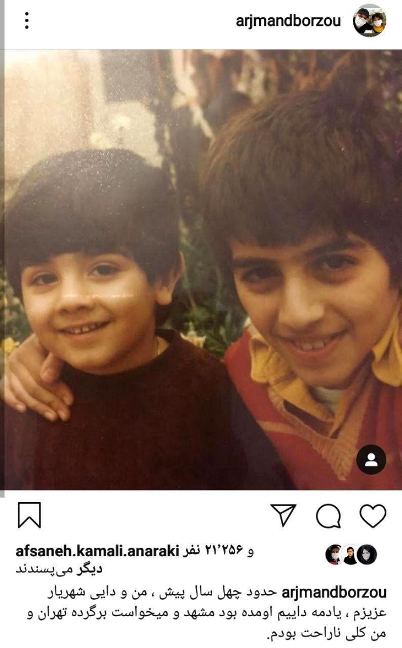 جدیدترین عکس های بازیگران و سلبریتی های ایران