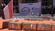 کمکهای مردمی در یمن برای فلسطینی ها + فیلم