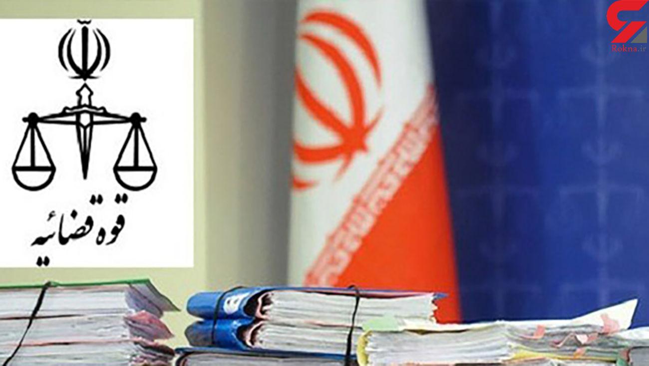 شلاق خوردن 6 مدیر شهرداری در استان اردبیل