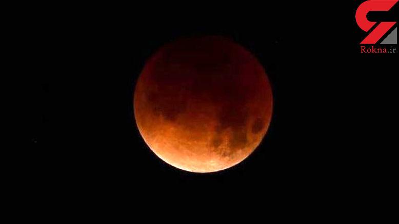 امشب ناظران ۴ قاره کرهزمین به تماشای ماهگرفتگی مینشینند