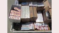 کشف 3 میلیاردریالی سیگار و تنباکوی قاچاق درمولوی + عکس