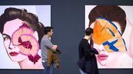 برگزاری نمایشگاه هنرمند ایرانی در آنکارا