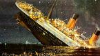 نامه ای که لحظه غرق شدن تایتانیک را به تصویر کشید