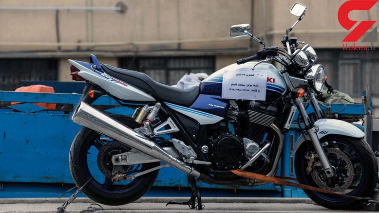 توقیف لاکچری ترین موتور توسط پلیس تهران + عکس ها
