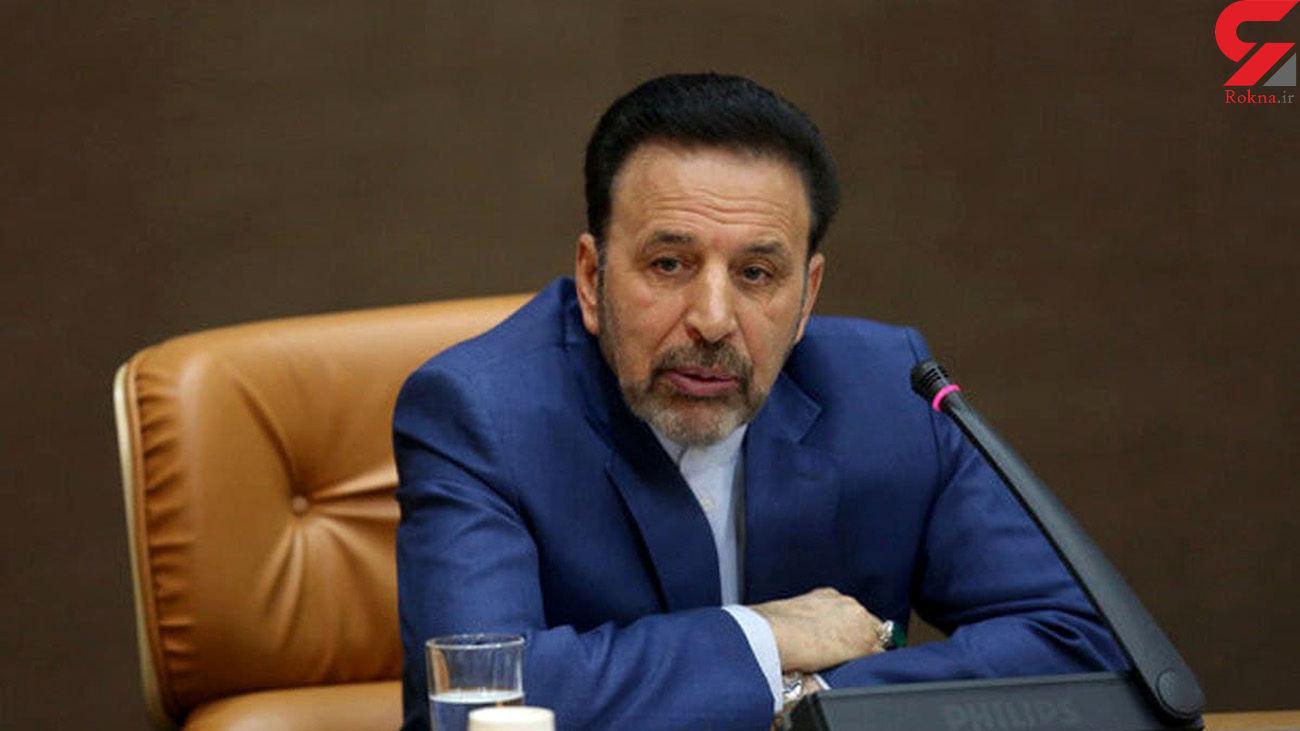 واعظی: دبیرخانه شورای عالی امنیت ملی باید با رئیس جمهور هماهنگ باشد