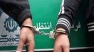 بازداشت قاتل فراری طلافروش میمندی / او 5 سال کجا بود؟
