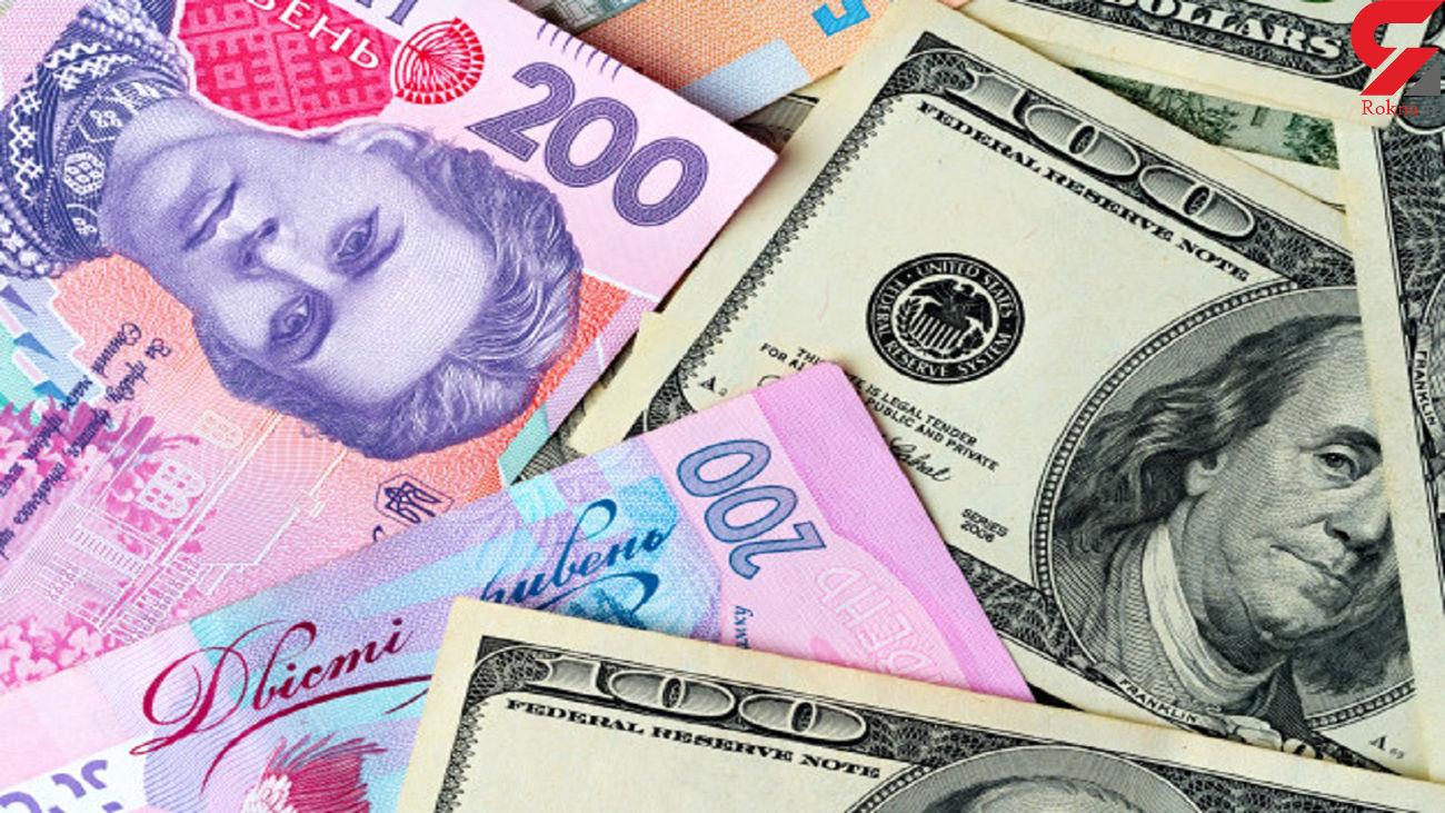 پیش بینی قیمت دلار تا شب عید