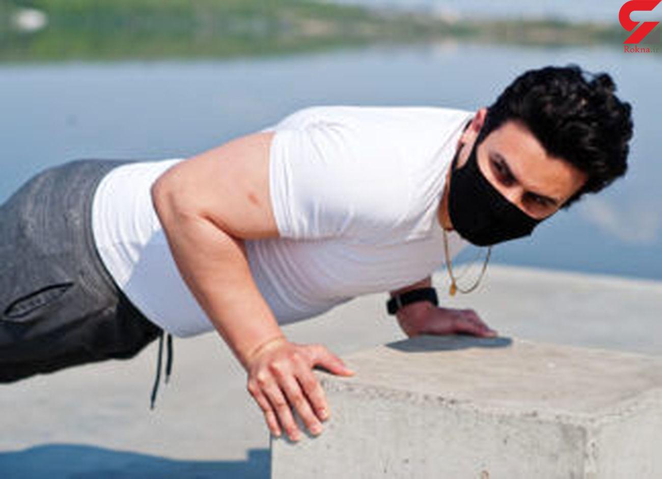 چرا ورزش کردن با ماسک خطرناک است؟