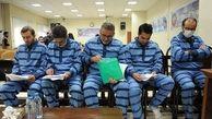 حکم قطعی 5 صراف تهرانی صادر شد /  مریم انصاری چه نقشی در پرونده دارد؟ + عکس چهره باز