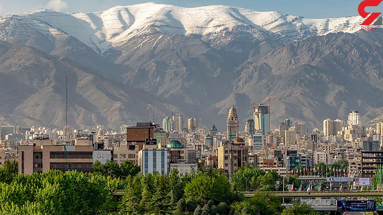 قیمت مسکن در مناطق مختلف تهران سه شنبه یازدهم آذر 99