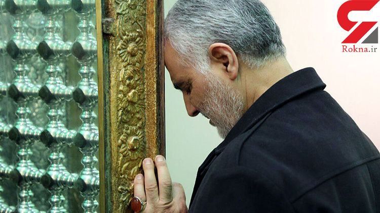 تصاویر دیده نشده از سردار سلیمانی در حرم رضوی+فیلم