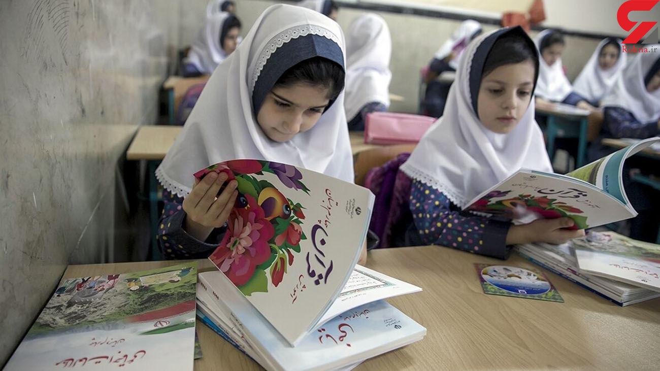 توزیع کتاب های درسی مدارس از شنبه