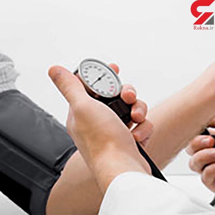 ترفندهای طلایی برای کاهش فشار خون