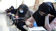 زنان بیشترین داوطلبان آزمون کارشناسی ارشد را تشکیل می دهند