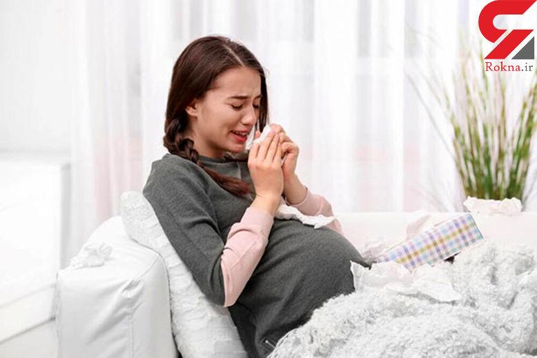 دلایل گریه کردن در دوران بارداری