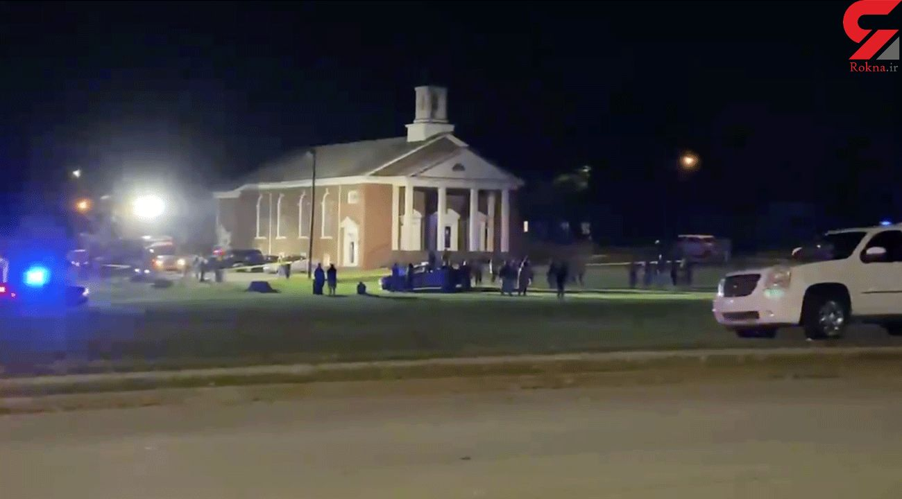 Police Launch Investigation into Shooting at North Carolina Church