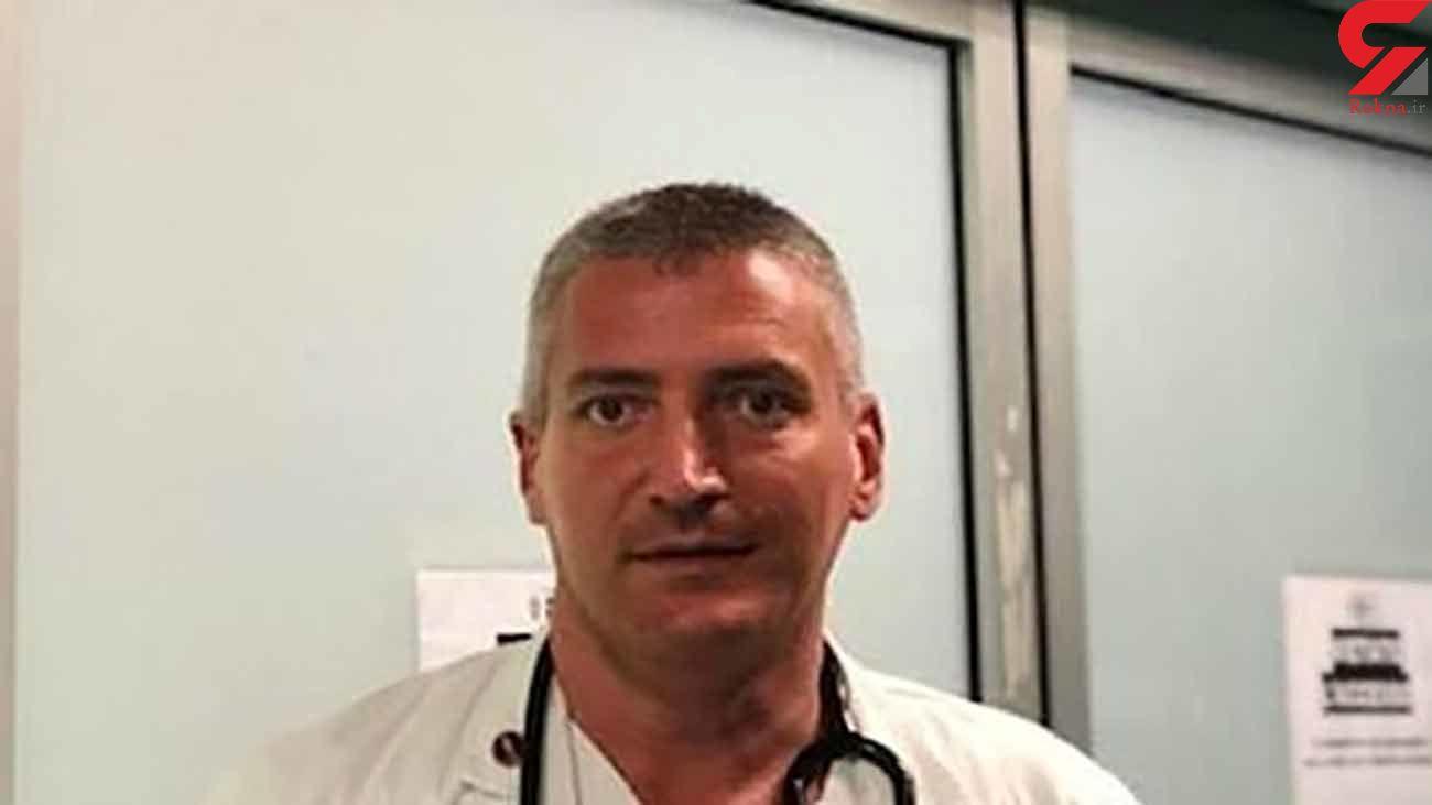 این پزشک 2 بیمار کرونایی را به قتل رساند + عکس / ایتالیا