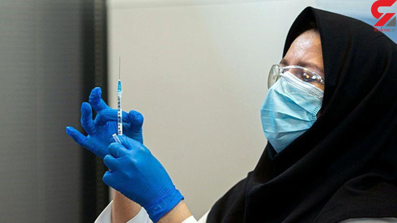 مراحل ثبت نام واکسیناسیون کرونا چگونه است؟ + فیلم