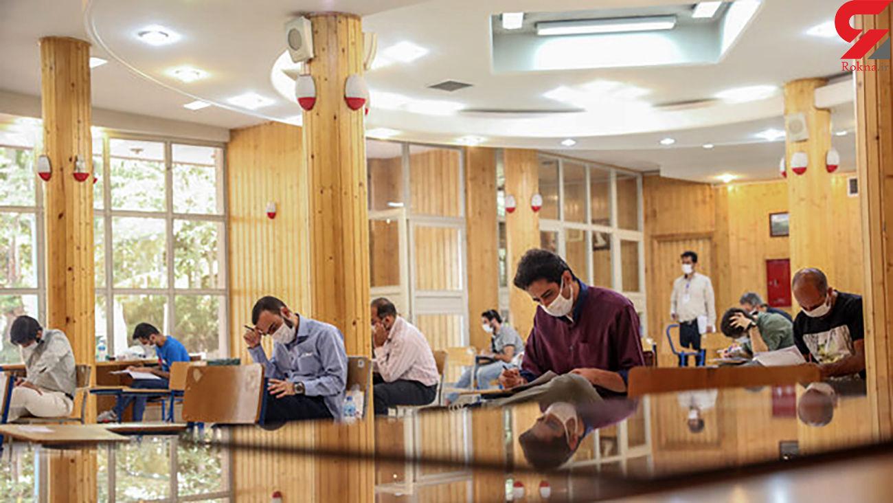 نتایج نهایی کنکور کارشناسی ارشد این هفته اعلام میشود